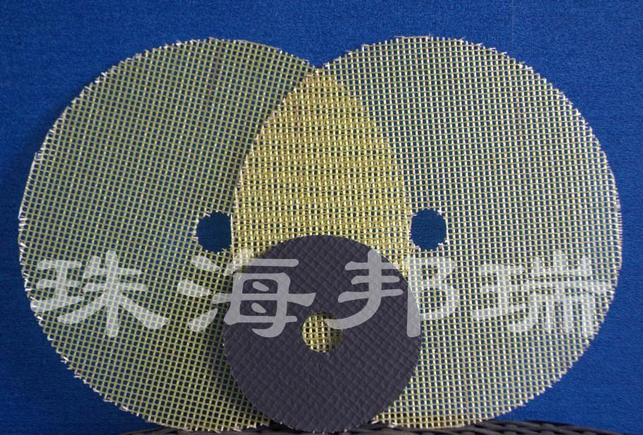 Fiberglass discs
